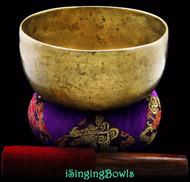 "Antique Tibetan Singing Bowl #7680: Thado 6 5/8"", circa 17th Century, G#3 & C#5."