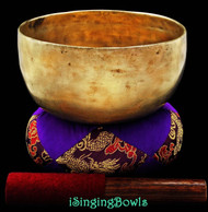"Antique Tibetan Singing Bowl #7870 : Thado 7 1/8"", ca. 18th Century,G3 & C#5."