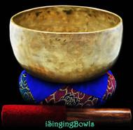 "Antique Tibetan Singing Bowl #7763 : Thado 7 3/8"", ca. 18th Century, G#3 & D5."