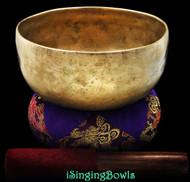 """Antique Tibetan Singing Bowl #7699 : Thado 7"""", circa 18th Centruy, A3 & D#5."""