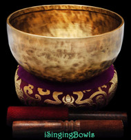 "New Tibetan Singing Bowl #8688 : Jambati 8 1/8"" Diameter, Contemporary, E3 & A#4."