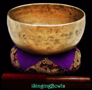 "Antique Tibetan Singing Bowl #7536 : Thado 7 1/2"", circa.17th Century, G#3 & D#5."