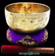 "Antique Tibetan Singing Bowl #7733 : Thado 7 1/8"", circa 18th Century, G#3 & D5."