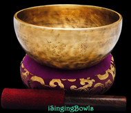"New Tibetan Singing Bowl #8528 : Thadobati 7 1/4"",  B3 & F#5."