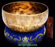 "New Tibetan Singing Bowl #8649 : Cup 5 7/8"", D4 & G#5."