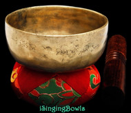 Antique Tibetan singing bowl #8839