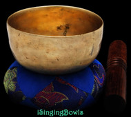 Antique Tibetan singing bowl #8864