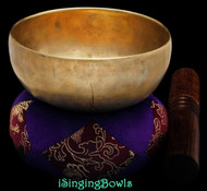 Antique Tibetan singing bowl #8866