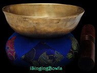 Antique Tibetan singing bowl #8862