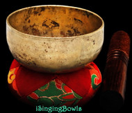 Antique Tibetan singing bowl #8882
