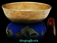 Antique Tibetan singing bowl #8828