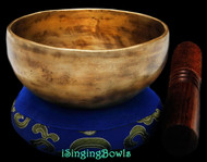 "New Tibetan Singing Bowl #8960: Cup 5 7/8"",  C5 & F#6."