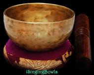 "New Tibetan Singing Bowl #8899: Cup 4 1/4"",  D5 & G#6."