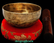 "New Tibetan Singing Bowl #8915: Cup 4 1/4"", E5 & A6."