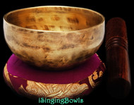"New Tibetan Singing Bowl #8965: Cup 4 1/4"",  D5 & G6."