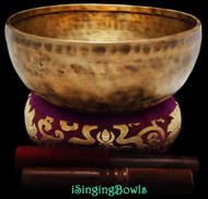New Tibetan Singing Bowl #8906