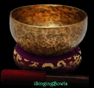 "New Tibetan Singing Bowl #9028: Thadobati 7 1/2"", G#3 & D5."