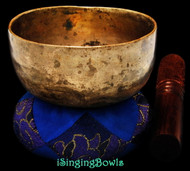 "Antique Tibetan Singing Bowl #9276:  Cup 4 3/4"", circa 18th Century, G4 & C#6."