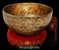 "New Tibetan Singing Bowl #8984: Cup 5 3/8"",  F4 & B5."