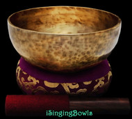 New Tibetan Singing Bowl #9083