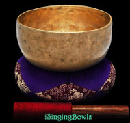 "Antique Tibetan Singing Bowl #9267 : Thado 7"", ca. 18th Century, A3 & D#5"
