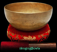 "New Tibetan Singing Bowl #9246 : Thadobati 7 3/8"", F#3 & C5."