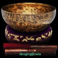"New Tibetan Singing Bowl #9243 : HW 8 1/2"", F3 & C5."