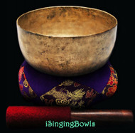 "Antique Tibetan Singing Bowl #8783 : Thado 6 3/4"", ca. 18th Century, F3 & B4."