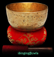 "Antique Tibetan Singing Bowl #8884 : Thado 7 1/8"", ca. 18th Century, E3 & A#4."