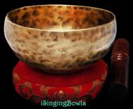 "New Tibetan Singing Bowl #9233 : Cup 5 1/2"", G#4 & D6."