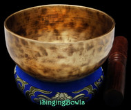 "New Tibetan Singing Bowl #8917 : Cup 5 1/2"",  E4 & A#5."