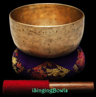 "Antique Tibetan Singing Bowl #9255 : Karma 6 7/8"", circa 18th century., G3 & C#5."