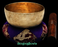 "Antique Tibetan Singing Bowl #9244:  Cup 4 1/4"", circa Late 18th Century, G#4 & D6."