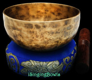 "New Tibetan Singing Bowl #8956 : Cup 5 5/8"", D4 & G#5."