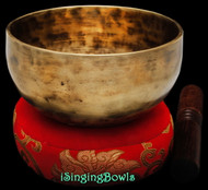 "New Tibetan Singing Bowl #9067 : Cup 5 7/8"", C#4 & G5."