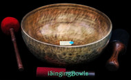 "New Tibetan Singing Bowl #9086: Jambati 14 1/8"" Diameter, E2 & B3."