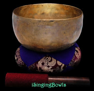 "Antique Tibetan Singing Bowl #9312 : Thado 7 1/4"", ca. 18th Century, F3 & A#5"