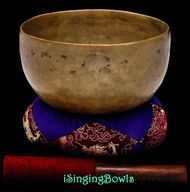 Antique Tibetan Singing Bowl #9329