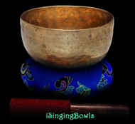 "Antique Tibetan Singing Bowl #9321 : Thadobati  7 "" ca.19th Century, F3 & B4."