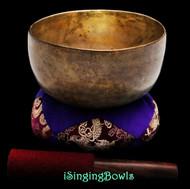 "Antique Tibetan Singing Bowl #9525  : Thado  7"", circa 17th Century, F3 & B4."