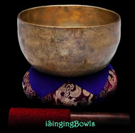 "Antique Tibetan Singing Bowl #9533 : Thado 7 3/8"", ca. 18th Century, F3 & B4."
