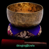 "Antique Tibetan Singing Bowl #9332 : Thado 7"", ca. 19th Century, G3 & C#5."