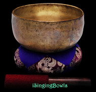 "Antique Tibetan Singing Bowl #9529 : Thado 7 1/8"", ca. 17th Century, G3 & C#5."