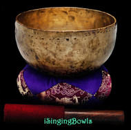 Antique Tibetan Singing Bowl #9325