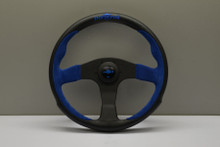 Personal Pole Position 350mm Leather & Suede - 6521.35.2003