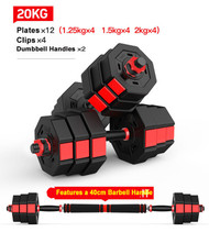 20KG Octagon Vinyl Weight Dumbbell Set with Barbell Bar Easy Clips Black Red