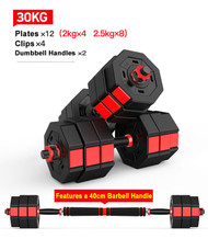 30KG Octagon Vinyl Weight Dumbbell Set with Barbell Bar Easy Clips Black Red