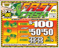 FAST CASH Jar Ticket $1.00 Folded3 495/30