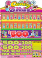 CANDY SHOP CASHBOARD GAME ESS