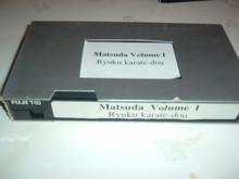 RYUKU KARATE-DOU VOL 1 W/ MATSUDA   (VHS VIDEO)